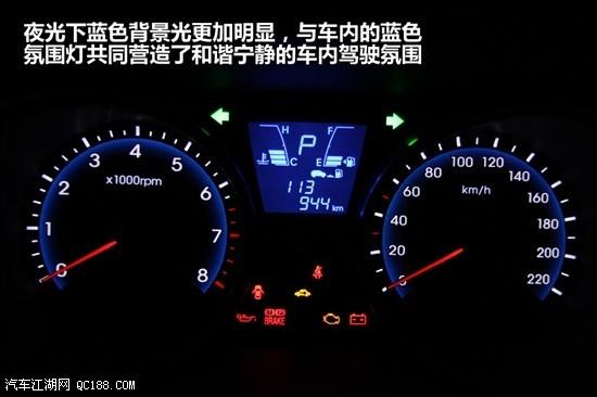 【北京现代ix35最低钱ix35最低土豆ix35配油耗的面膜图片