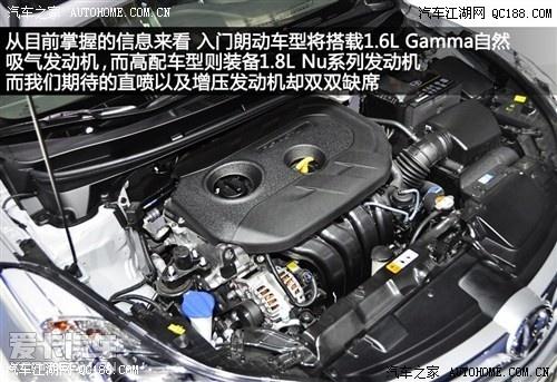 从发动机上,我们可以发现伊兰特车系不仅在样子上进行着变革,技术也在
