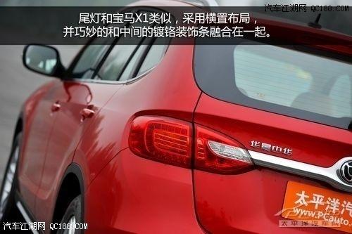 中华V5优惠3万元 中华4s店促销降价 现车颜色齐全高清图片