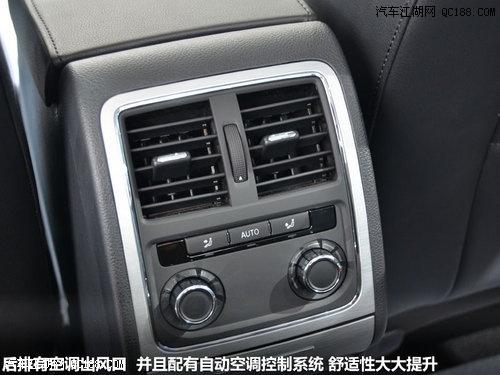 大众帕萨特1.4t多少钱 北京大众帕萨特1.4t价格高清图片