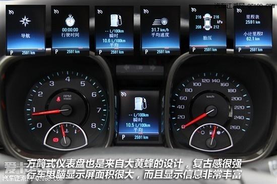 雪佛兰迈锐宝怎么样 北京优惠多少钱 全系优惠3.5万
