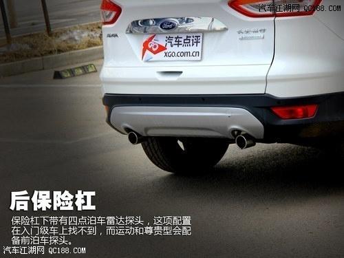 福特翼虎1.6T最低价格 翼虎2.0T全系降价2万高清图片