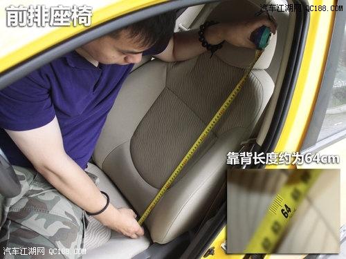 瑞纳1.4GS 手动舒适版多少钱提车 全系优惠2万高清图片