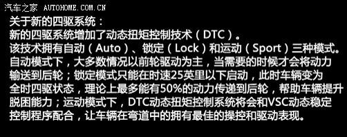 2013款丰田rav4 全国最高优惠多少
