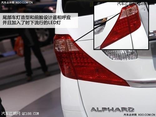 北京丰田埃尔法3.5价格 进口丰田埃尔法3.5价格高清图片