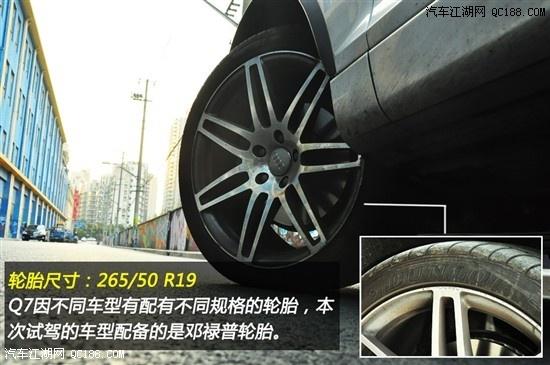 【奥迪专卖店电话 奥迪Q7 35TFSI进取最高优惠 价格_北京润发汽车销高清图片