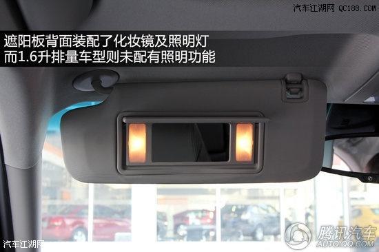 2012款雪佛兰科鲁兹-2012款科鲁兹北京最新报价 现金直降4万高清图片