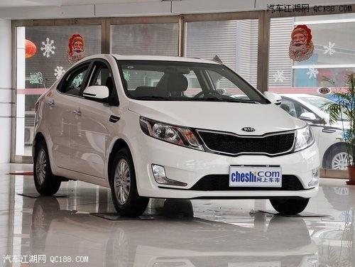 【起亚K2现车最高优惠1.5万 颜色可选 售全国_北京天通瑞达汽车销售高清图片