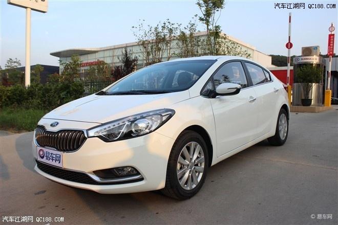 【 起亚K3 最低报价 起亚K3油耗怎么样_北京中兴瑞达汽车销售有限公