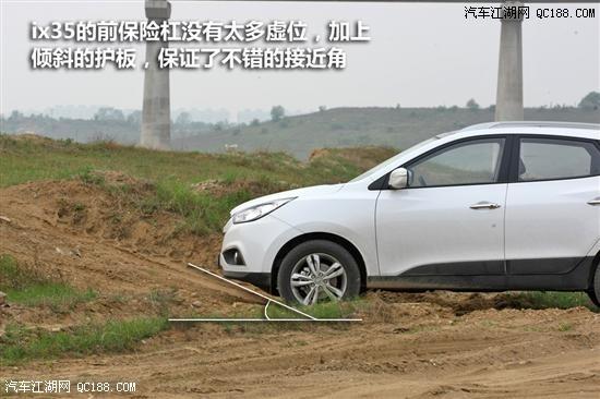 【北京现代IX35全国最低价多少钱 IX35最高优惠4.5万_北京名车瑞达汽高清图片