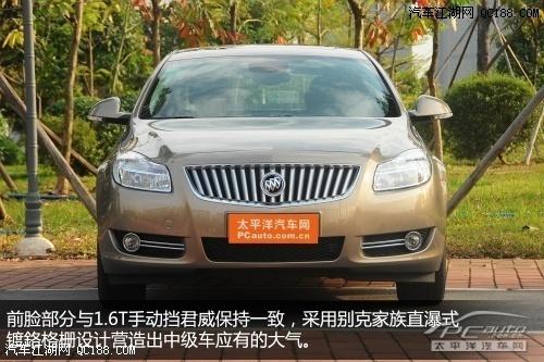 别克君威 2012款 2.0L 舒适版 13.59提车