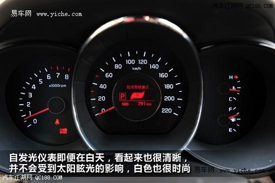 【东风悦达起亚K2最高优惠1.5万_北京天通瑞达汽车销售有限公司】_高清图片