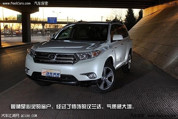 【丰田汉兰达2.7七座豪华版 汉兰达七座豪华版_北京骏源国际汽车销售