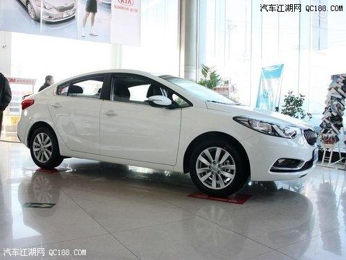 13款起亚K3最新报价 北京最高优惠2万 现车高清图片