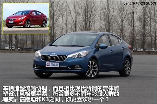 13款起亚K3最高优惠2.5万 现车高清图片