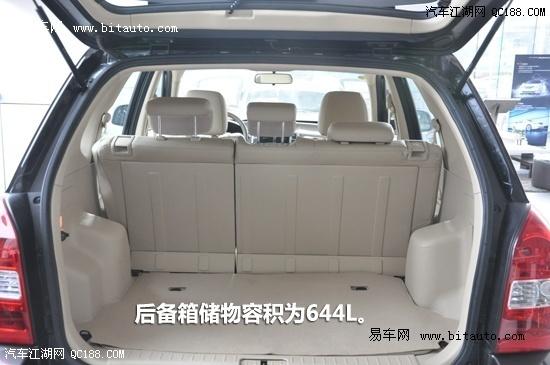 现代途胜现车销售 2013款现代途胜北京最低多少钱高清图片