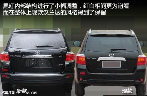 【丰田汉兰达3.5七座豪华版 汉兰达七座豪华版_北京骏源国际汽车销售