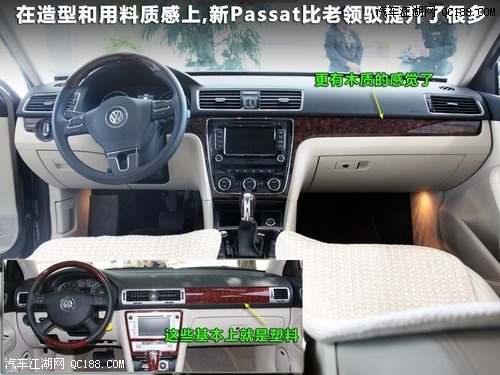 在老帕萨特以及领驭-上海大众帕萨特呗报价 上海大众帕萨特4S店报价