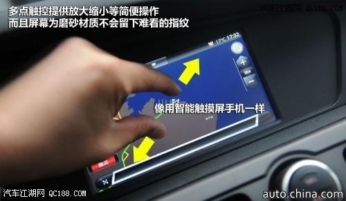 荣威550现车颜色齐全多少钱优惠3.8万全国最低价格高清图片