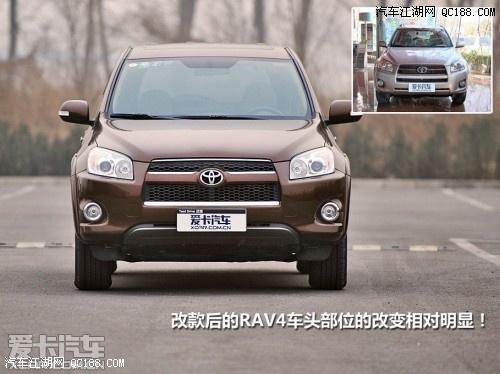 【丰田CRV最新报价 2013款丰田CRV2.0价格_北京宝诚名车汽车销售高清图片