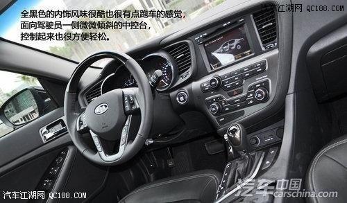 【起亚k5怎么样 优惠多少钱 _北京汇丰远洋汽车销售有限公高清图片