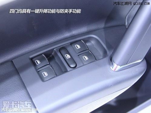 13款朗逸怎么样 北京优惠2万 现车 全国联保