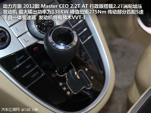 别克Gl8什么价位最低能优惠多少发动机配置方面高清图片