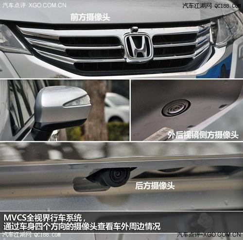 上形成车辆全景俯视图,从而全方位显示驾驶者的视野盲区.   为容纳