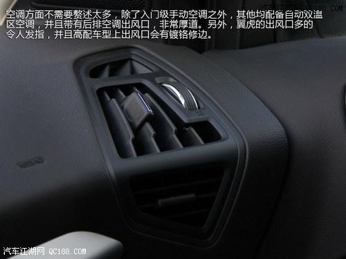 福特翼虎空调出风口及按键-福特翼虎2013款价格 2013款翼虎报价4S高清图片