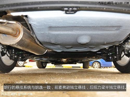 朗行1.4T车型装备了大众-13款朗逸 朗行现车优惠中 北京优惠2万 限量高清图片