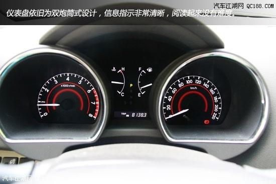 7多少钱 丰田汉兰达2.7油耗   在这个8英寸液晶显示屏上方还配备了3.