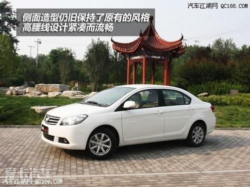 2013款长城C30现车优惠1.35万 全国多少钱高清图片