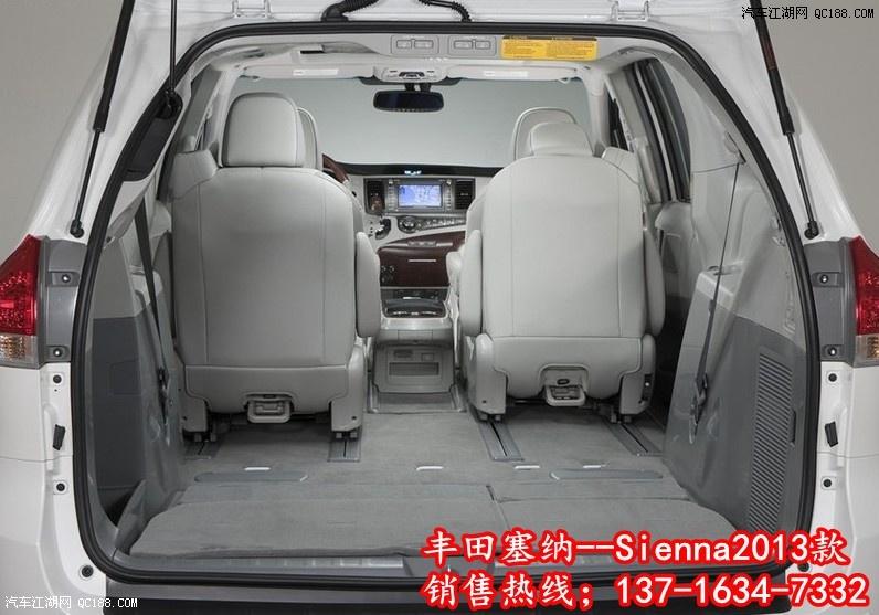 丰田塞纳多少钱 塞纳3.5高配7座商务车价格高清图片