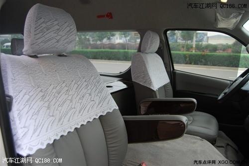 面包车改装.海狮改装内饰 海狮改装_北京骏源国际汽车销售有高清图片