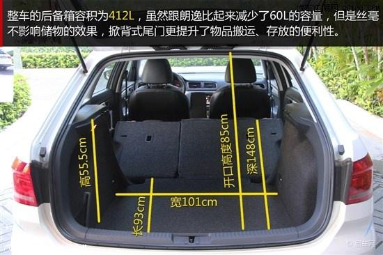 朗行价格_【13款上海大众新朗行朗行报价现车优惠_北