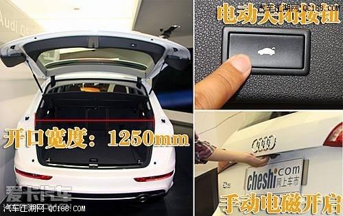 奥迪Q5尾部同样采用LED高位刹车灯、一体式尾灯以及后保险杠内嵌高清图片
