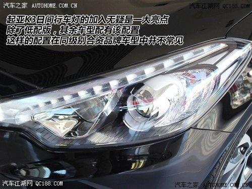 起亚K3现车充足 颜色全 综合优惠3万高清图片