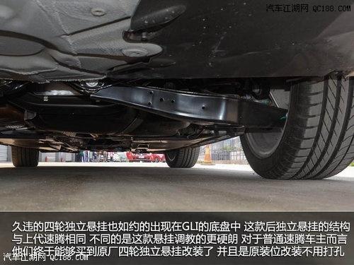2013新款速腾多少钱 怎么样 汽车报价 汽车论坛高清图片