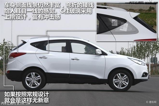 北京现代ix352.0多少钱现代ix35越野车2.0图片高清图片