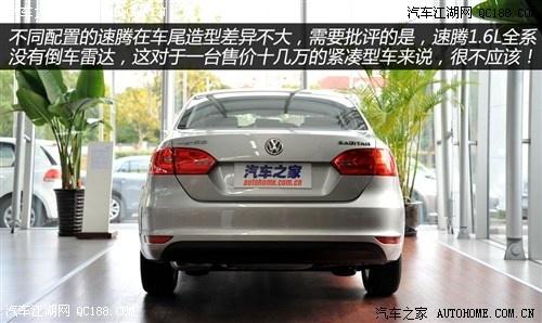 【速腾1.4销量火爆 速腾1.6报价 一汽大众速腾
