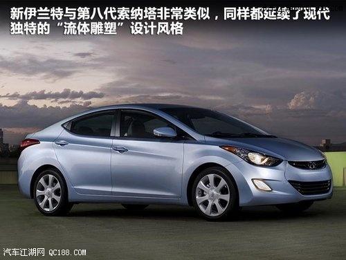 据悉,为了与老款伊兰特以及-【现代悦动现车价格优惠3万 悦动最便宜高清图片