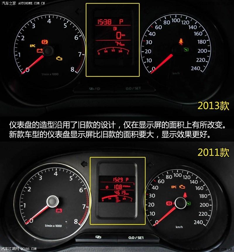 北京车价全国售卖高清图片