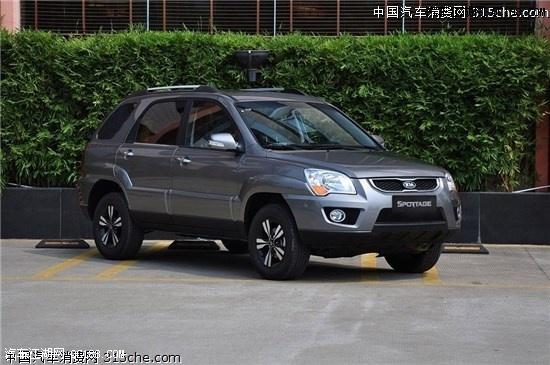 【起亚狮跑2013款最低报价 狮跑降价4.5万_北京天通瑞达汽车销售有高清图片