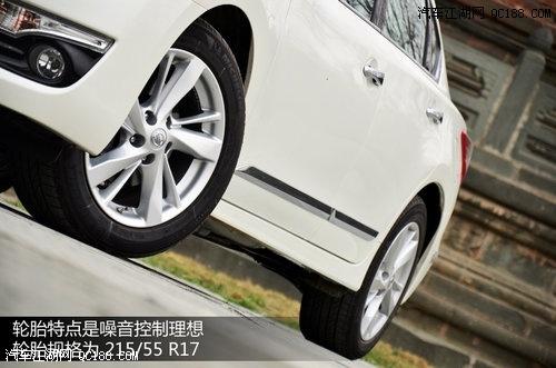 日产天籁2.5L最低价格日产新天籁2.0L北京多少钱高清图片