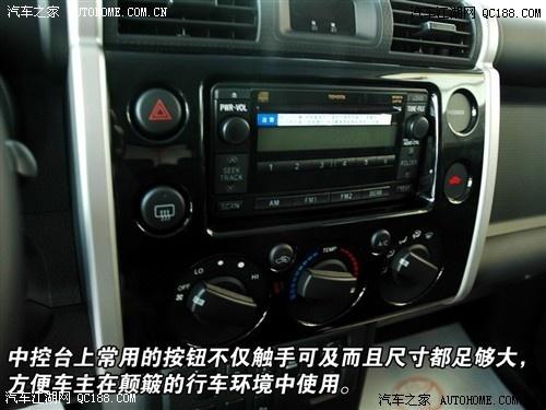 08丰田fj空调电路图