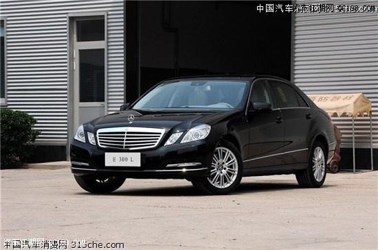 奔驰E260L北京4S店价格 奔驰E300L最低配报价