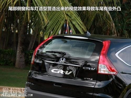 13款本田CR V报价 配置 图片 优惠3.5万 售全国