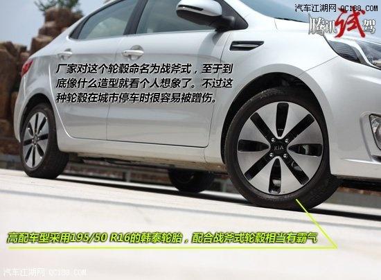 起亚k2优惠2万现金物美而价廉_北京天通瑞达汽车销售有限公高清图片