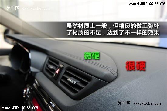 【东风悦达起亚K2送5000元礼包 少量现车 销售全国_北京中兴瑞达汽高清图片