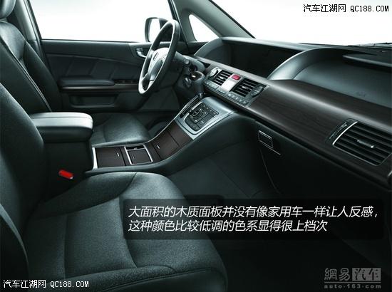 东风本田2013款艾力绅怎么样优惠3.5万元高清图片
